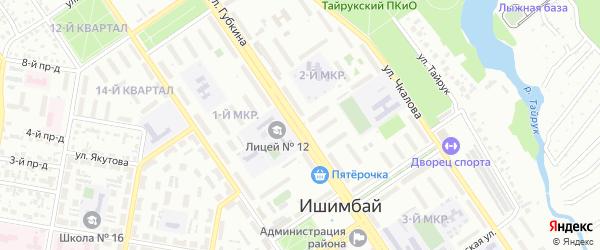 Улица Губкина на карте Ишимбая с номерами домов