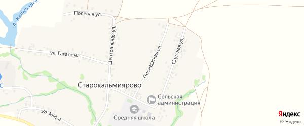 Пионерская улица на карте села Старокальмиярово с номерами домов