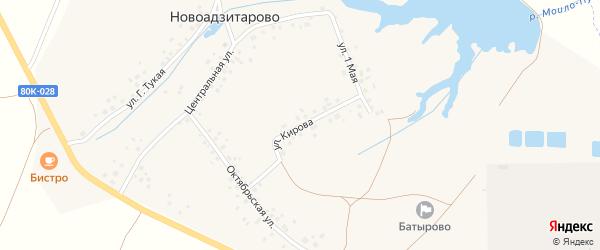 Улица Кирова на карте деревни Новоадзитарово с номерами домов