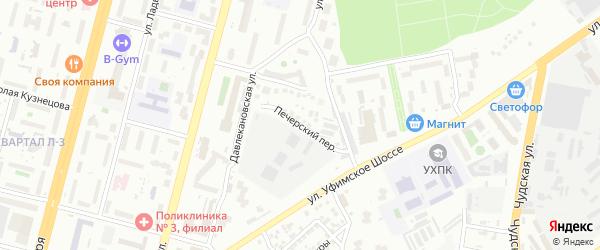 Печерский переулок на карте Уфы с номерами домов