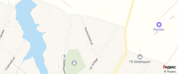 Колхозная улица на карте села Шаймуратово с номерами домов