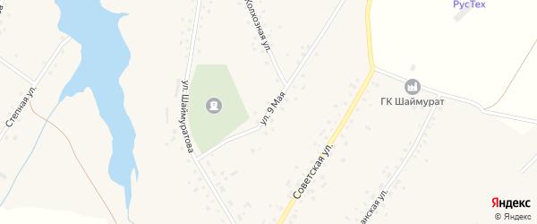 9 Мая улица на карте села Шаймуратово с номерами домов