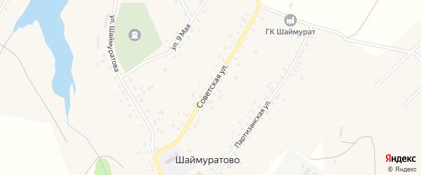 Советская улица на карте села Шаймуратово с номерами домов
