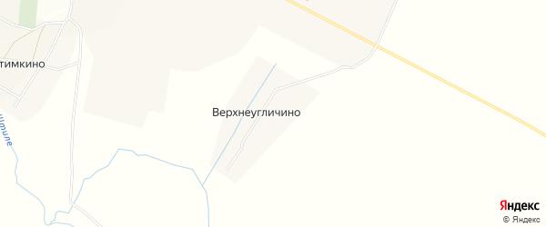 Карта деревни Верхнеугличино в Башкортостане с улицами и номерами домов