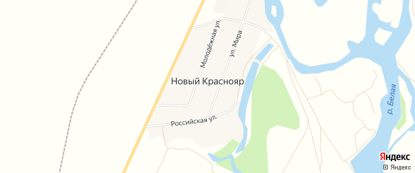 Карта села Нового Краснояра в Башкортостане с улицами и номерами домов