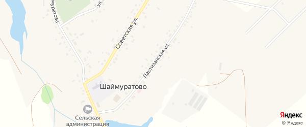 Партизанская улица на карте села Шаймуратово с номерами домов
