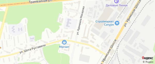 Улица Адмирала Макарова на карте Уфы с номерами домов