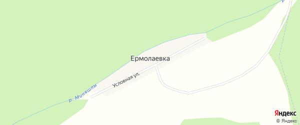 Условная улица на карте деревни Ермолаевки с номерами домов