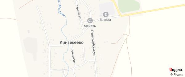 Первомайская улица на карте села Кинзекеево с номерами домов