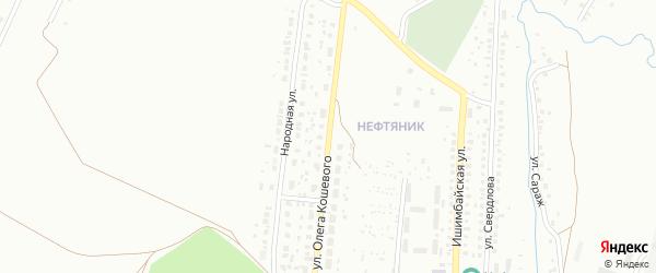 Улица Олега Кошевого на карте Ишимбая с номерами домов