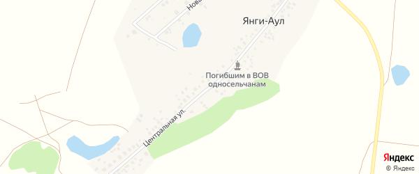 Центральная улица на карте деревни Янги-Аула с номерами домов