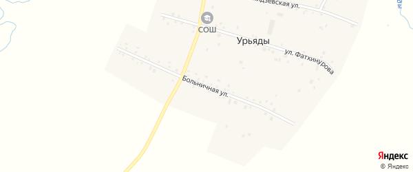 Больничная улица на карте деревни Урьяды с номерами домов