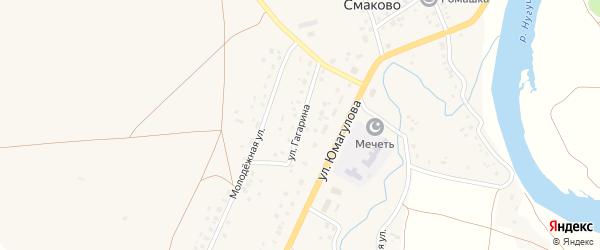 Улица им Ю.Гагарина на карте деревни Смаково с номерами домов