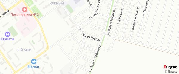 Улица А.Рябова на карте Ишимбая с номерами домов