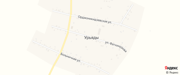 Улица Фатхинурова на карте деревни Урьяды с номерами домов