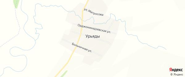 Карта деревни Урьяды в Башкортостане с улицами и номерами домов