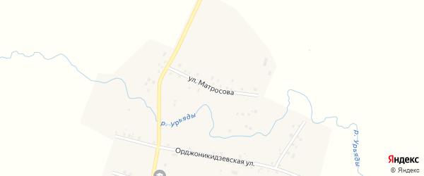 Улица Матросова на карте деревни Урьяды с номерами домов