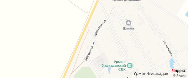 Дорожная улица на карте села Урмана-Бишкадака с номерами домов