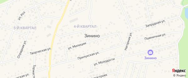 Улица Милиции на карте деревни Зинино с номерами домов
