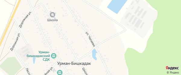 Улица Чапаева на карте села Урмана-Бишкадака с номерами домов