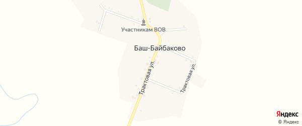Трактовая улица на карте деревни Баш-Байбаково с номерами домов