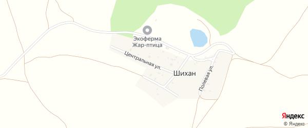 Озерная улица на карте деревни Шихана с номерами домов