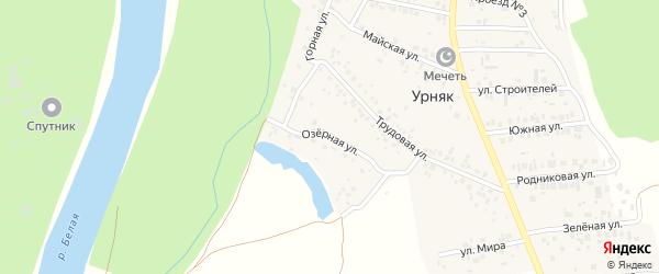 Озерная улица на карте деревни Урняка с номерами домов