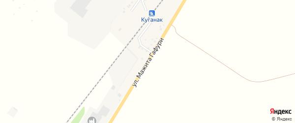 Улица Мажита Гафури на карте села Большого Куганака с номерами домов