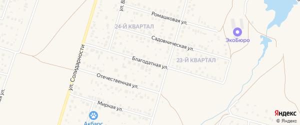 Благодатная улица на карте села Нагаево с номерами домов