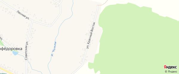 Улица Красный Восток на карте деревни Новофедоровки с номерами домов