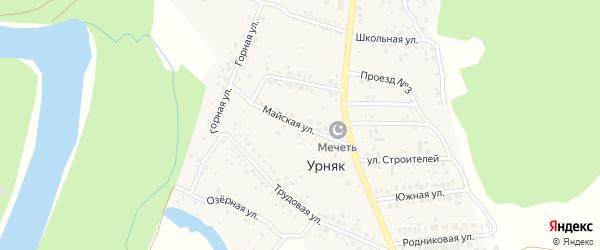 Майская улица на карте деревни Урняка с номерами домов