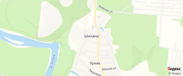 Карта деревни Шихана в Башкортостане с улицами и номерами домов