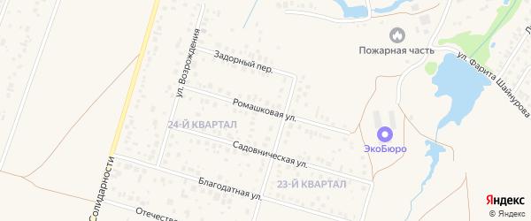 Ромашковая улица на карте села Нагаево с номерами домов