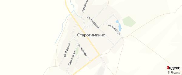 Карта деревни Старотимкино в Башкортостане с улицами и номерами домов