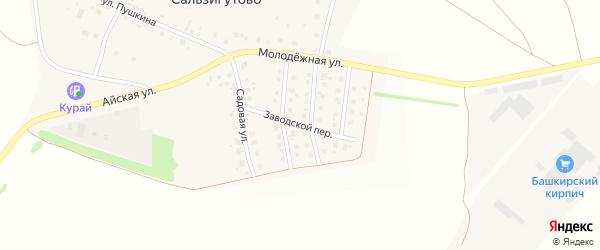 Заводской переулок на карте деревни Сальзигутово с номерами домов