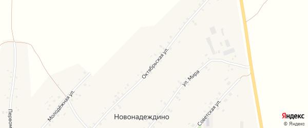 Октябрьская улица на карте села Новонадеждино с номерами домов