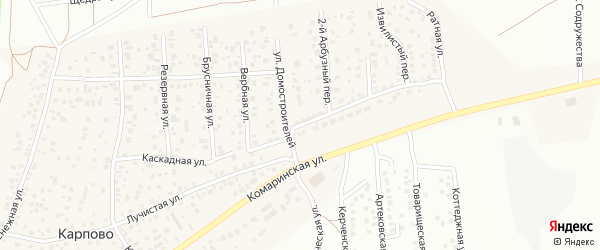 Каскадная улица на карте деревни Карпово с номерами домов