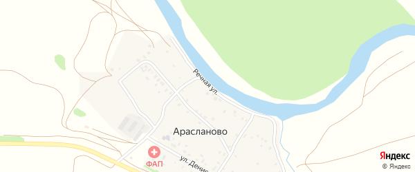 Речная улица на карте деревни Арасланово с номерами домов