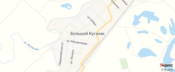 Карта села Большого Куганака в Башкортостане с улицами и номерами домов