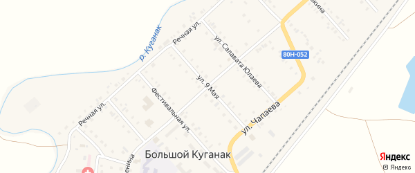9 Мая улица на карте села Большого Куганака с номерами домов