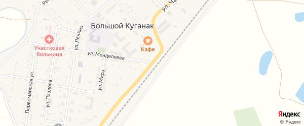 Улица Менделеева на карте села Большого Куганака с номерами домов
