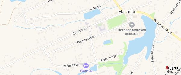 Парковая улица на карте села Нагаево с номерами домов