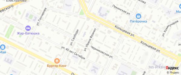 Улица Ивана Франко на карте Уфы с номерами домов