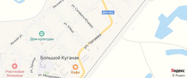 Улица Чапаева на карте села Большого Куганака с номерами домов