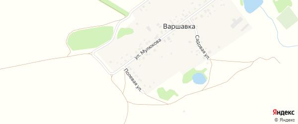 Улица Р.Мулюкова на карте деревни Варшавки с номерами домов