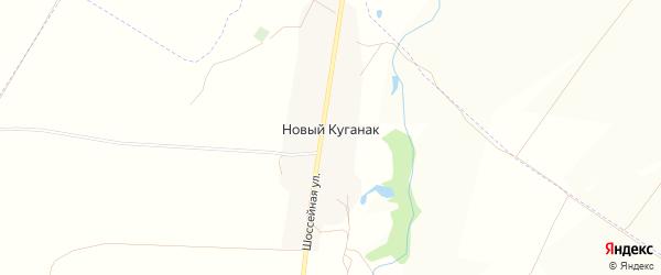Карта деревни Нового Куганака в Башкортостане с улицами и номерами домов