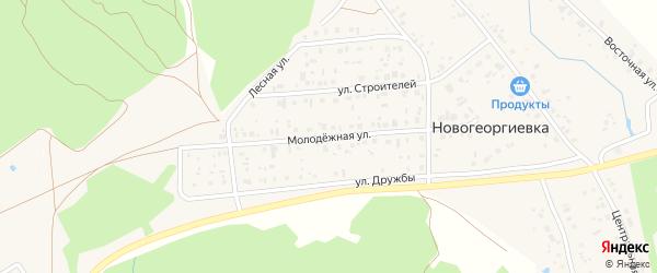 Молодёжная улица на карте деревни Новогеоргиевки с номерами домов