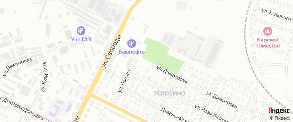 Улица Димитрова на карте Уфы с номерами домов