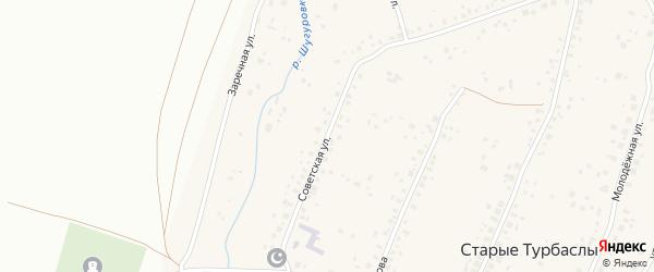 Советская улица на карте села Старые Турбаслы с номерами домов