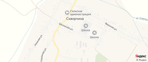 Школьная улица на карте села Скворчихи с номерами домов